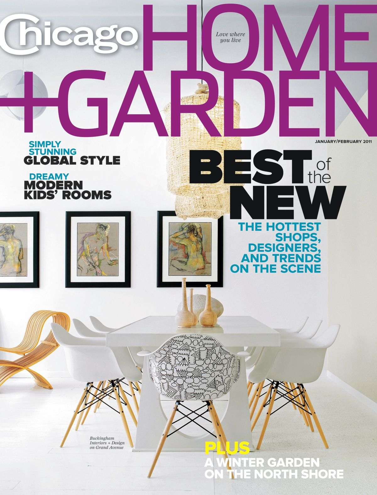 One of my pots (behind the three tall ones) has a moment of glory in the Buckingham Interiors + Design showroom on the January/February 2011 cover of Chicago Home + Garden magazine.